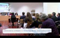 """Convocado el III Premio a la investigación del aula """"Lola Martínez"""""""