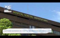 La actividad quirúrgica del hospital dependerá de la evolución de la Covid-19